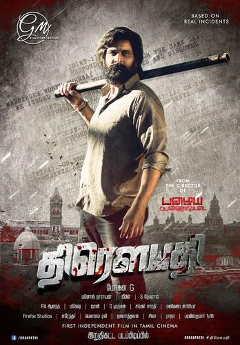 Draupathi (2020) Tamil 1080p WEB-DL AVC DD5 1 ESub-BWT