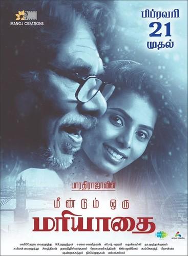 Meendum Oru Mariyathai (2020) Tamil 720p HDRip x264 DD5 1-BWT