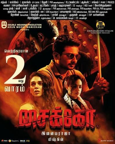 Psycho (2020) Tamil 720p HDRip x264 DD5 1 ESub-BWT