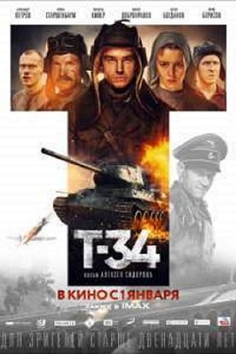 T-34 (2018) 720p HDRip x264 [Dual Audio][Hindi+English]