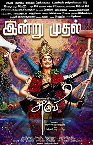 Aruvi (2017) UNCUT 720p HDRip x264 [Dual Audio][Hindi+Tamil]