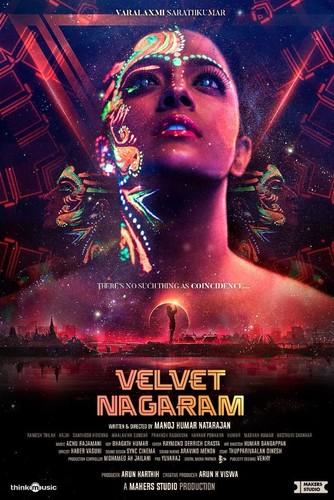 Velvet Nagaram (2020) Tamil 720p HDRip x264 DD5 1 ESub-BWT