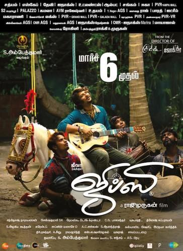 Gypsy (2020) Tamil 1080p WEB-DL AVC DD5 1 ESub-BWT