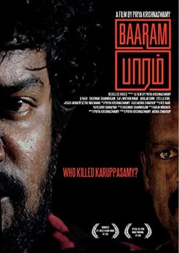 Baaram (2020) Tamil 720p HDRip x264 DD5 1 ESub-BWT