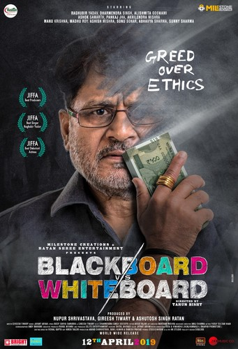 Blackboard vs Whiteboard (2019) 720p WEB-DL AVC AAC-Team IcTv Exclusive