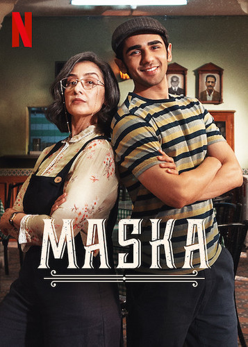 Maska (2020) 1080p WEB-DL H264 DDP5 1 Esub-TT Exclusive