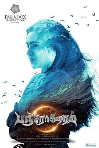 Pancharaaksharam (2019) Tamil 720p HDRip x264 DD2 0 ESub-BWT