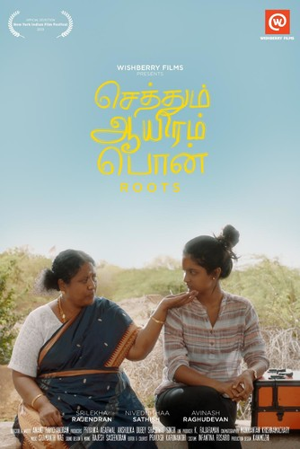 Sethum Aayiram Pon (2020) Tamil 1080p WEB-DL AVC DD5 1 ESub-BWT