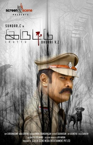 Iruttu (2019) Tamil 1080p WEB-DL AVC DD5 1 ESub-BWT