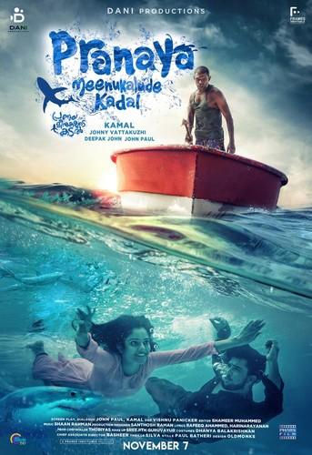Pranaya Meenukalude Kadal (2019) Malayalam  1080p WEB-DL HEVC DD5 1 ESub-BWT