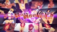 Love R*per! Maki x Examination room 3