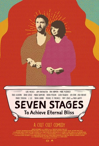 Seven Stages To Achieve Eternal Bliss 2020 HDRip XviD AC3-EVO