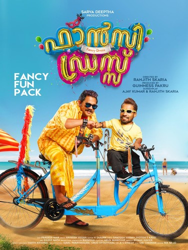 Fancy dress (2019) Malayalam 720p WEB-DL AVC AACC ESub-BWT