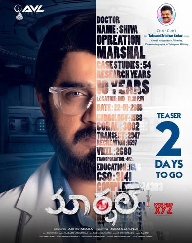 Marshal 2019 Telugu Movie Download