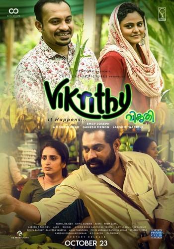 Vikrithi (2019) Malayalam 1080p WEB-DL x264 DD5 1 ESub-BWT