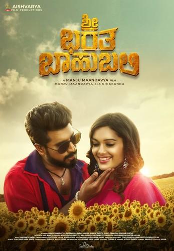 Sri Bharatha Baahubali (2020) Kannada 720p HDRip x264 DD5 1 Esubs-BWT
