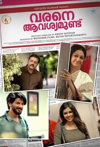Varane Avashyamund (2020) Malayalam 720p WEB-DL AVC DD5 1 ESub-BWT Exclusive