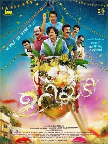 Uriyadi (2020) Malayalam 720p HDTV AVC AAC-Team BWT