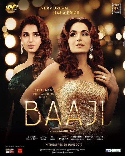 Baaji (2019) 1080p WEB-DL AVC AAC-Team IcTv Exclusive