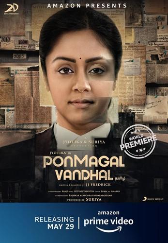 Ponmagal Vandhal (2020) Tamil 720p HDRip x264 DD5 1 ESub-BWT Exclusive