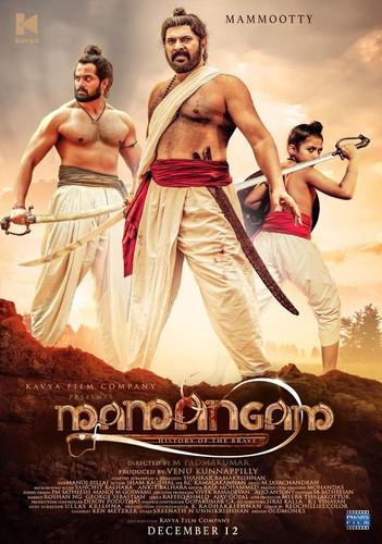 Mamangam (2019) 1080p WEB-DL AVC [Multi Audio][Hindi+Malayalam+Tamil+Telugu] DUS Exc