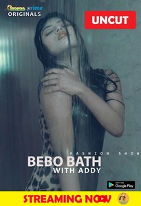 Bebo & Addy Uncut Bath Video